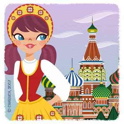 Clases de idiomas escuchar ruso