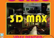 Curso 3d studio max con vray y renderizados