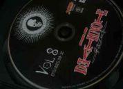 Death note #8 dvd