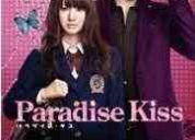 Pelicula paradise kiss
