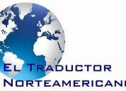 Traductor norteamericano