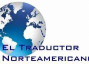 El traductor norteamericano