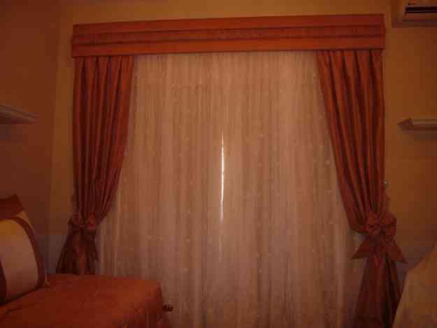 Cortinas y muebles para decorar su hogar con estilo y - Cortinas con estilo ...