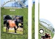 Manual del ganadero actual 2 vols + 1 cd