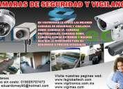 Camaras de vigilancia vivotek y cnb a precios bajos