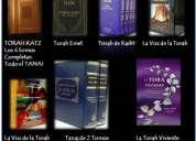 Libreria judaica zion