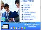 Sistema administrativo y punto de venta