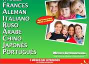 Unam. ipn. uam. idiomas. cursos de verano