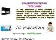 Toner dell 1720dn oferta ya con iva incluido $723