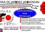 cursos de japones e ingles: niveles basicos y avanzados