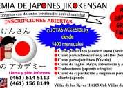 Cursos de japones desde nivel bÁsico hasta nivel avanzado!!! traduccion e interpretacion.