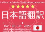 Traducción de japonés: guanajuato
