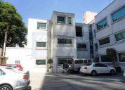Venta oficina en ciudad de mexico, distrito federal