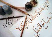 curso escritura y lectura Árabe en monterrey