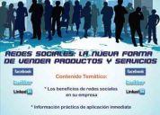 Mkt en redes sociales: la nueva forma de vender productos y servicios