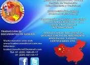 Servicio de traducciÓn chino-espaÑol-chino