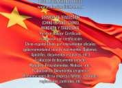 Perito traductor oficial chino-espaÑol-chino (mandarÍn y tradicional)