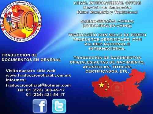 SERVICIO DE TRADUCCION CHINO MANDARIN-ESPAÑOL Y VICEVERSA