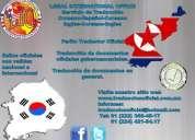 Perito traductor certificado coreano-espaÑol-coreano