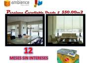 Persianas cortinas toldos europeos ambience happy spaces plaza mexico