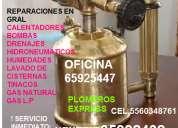 destapacaños gustavo madero 35992432 d f