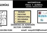 Asesoría académica y examen de admisión
