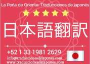 Traducciones de idioma japonés: aguascalientes